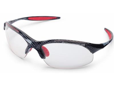 Sykkelbriller med raske og fotokromatiske linser