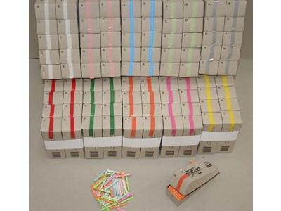 Kinesisk lotteri 1-200 hvid