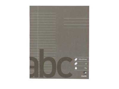 Skolehæfte 17x21 cm lin grå