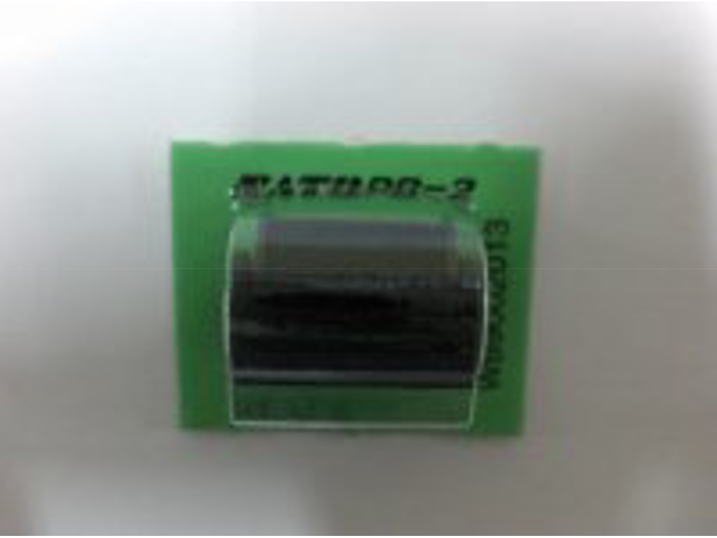 FARVERULLE SATO DUO 20/ PB220