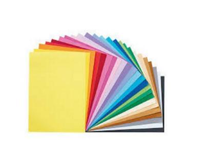 Kopipapir - farvet