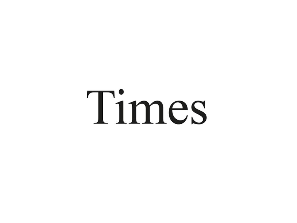 Gravering laser 1 linje, skrifttype Times