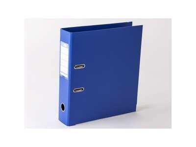 Brevordner A4 8 cm. Blå