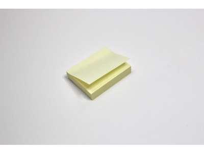 Memoblok gul lille  38x51mm.