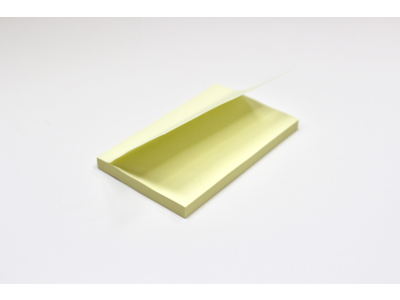 Memoblok gul stor 75x125mm.