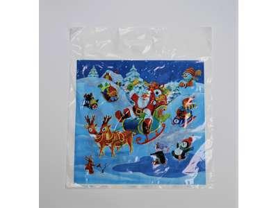 Julebæreposer 44x50 cm