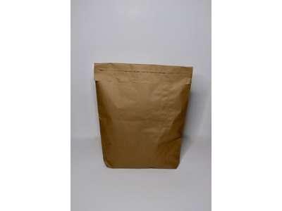 Papir forsendelsespose brun 480x600+80/90 mm.