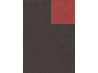 Gavepapir sort/rød 55 cm