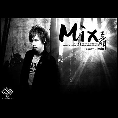 MIX - Limin