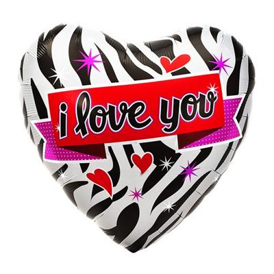 I LOVE YOU ZEBRA