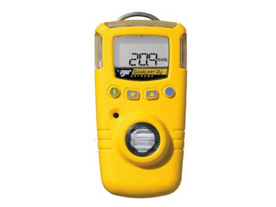 Gasdetektor extreme H2S med datalogger