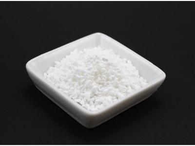 Haglsukker P2 á 1 kg