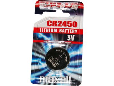 Maxell - Batteri - CR2450 Lithium 3v - 1 stk