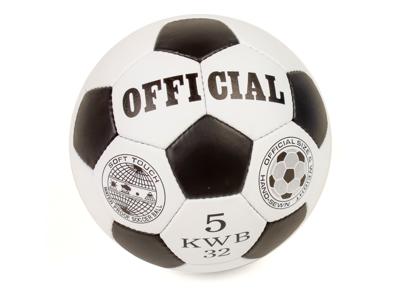 My Hood Fodbold - Official - Str. 5 - Kunstlæder