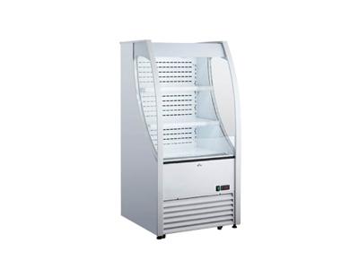 Display køleskab 180 ltr Åben Front