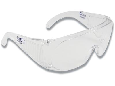 Sikkerhedsbriller Bluestar Ny model klare 10stk/pak