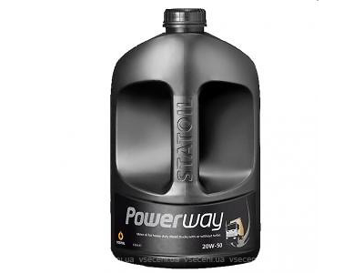 POWERWAY 30, 4 Liter
