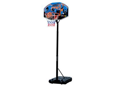 My Hood  - Basketstander family