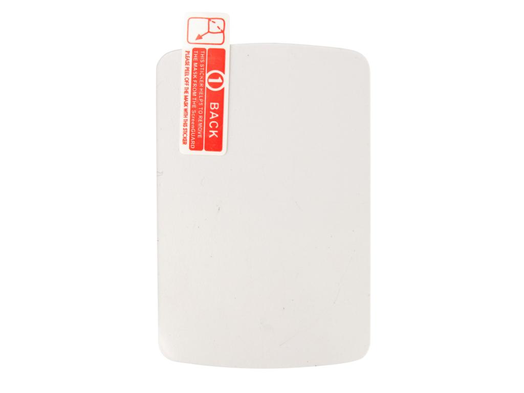 Image of   Atredo - Beskyttelsesglas til Garmin 800 - Inklusiv klud og renseserviet