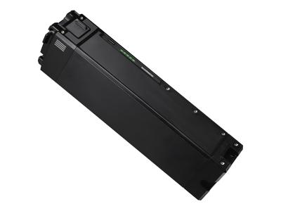 Shimano Steps - Batteri for rammefeste E-MTB - BT-E8020 - 504Wh