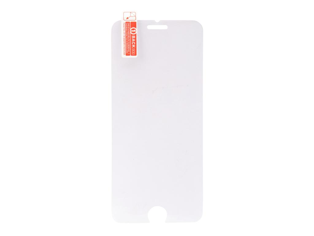 Image of   Atredo - Beskyttelsesglas til Iphone 6 og 6S - Inklusiv klud og renseserviet