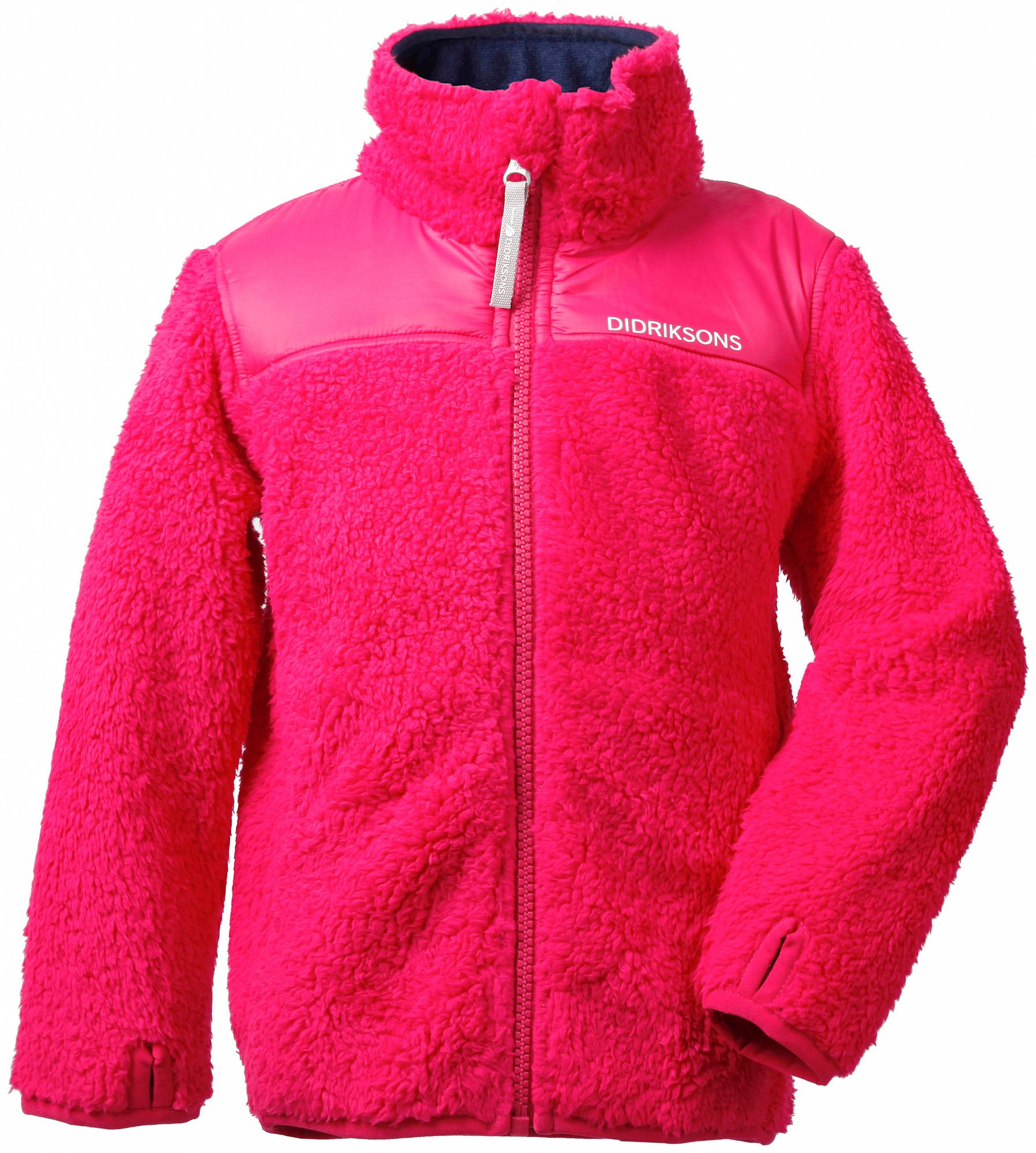 Didriksons Geite Kids Pile Jacket - Fleecejakke Børn - Pink | Jackets