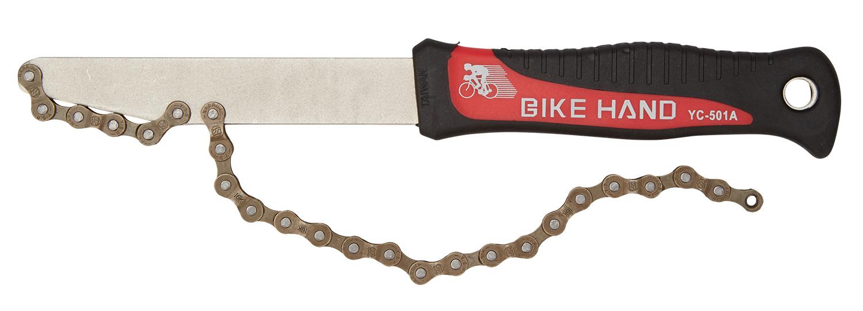 Atredo - Frikransholder med kæde   Chains