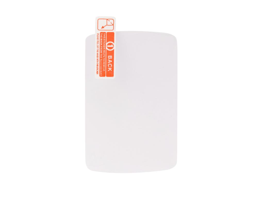 Image of   Atredo - Beskyttelsesglas til Garmin 520 - Inklusiv klud og renseserviet