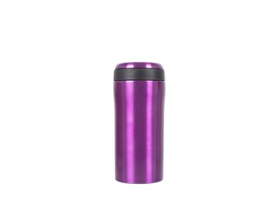 LifeVenture Thermal Mug - Termokop - 0,3 l - Lilla