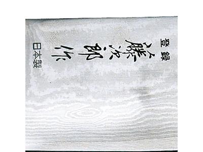 Grøntsagskniv 18 cm Tojiro Flash 63 lag