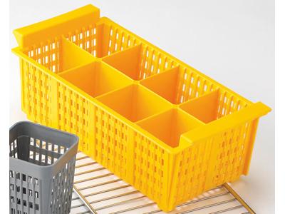 Bestikkurv 8 rum gul 43x21x15 cm