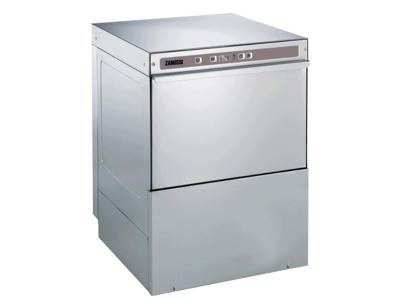Opvaskemaskine LS5 m/sæbedosering
