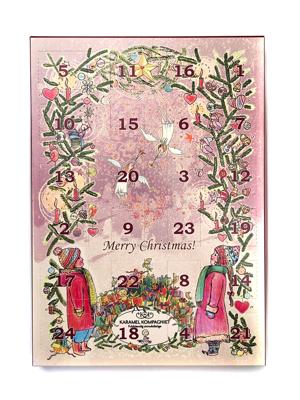 Merry Christmas - Julekalender. Sendes fra 1. november.