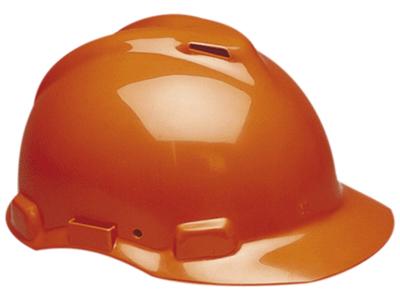Hjelm G22C orange