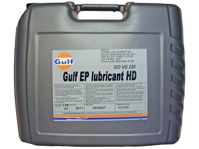 Gulf EP Lubricant HD 220 20 ltr.