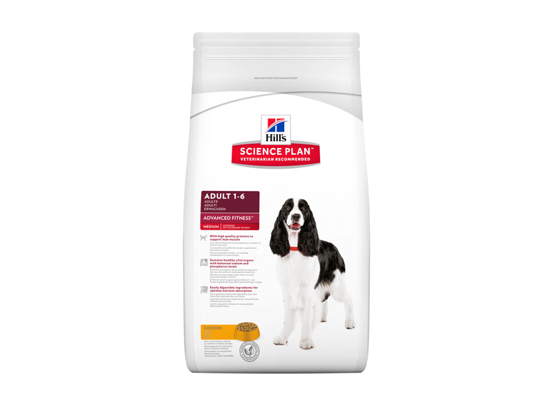 HILLS SCIENCE PLAN CANINE ADULT ADVANCED FITNESS LAMB & RICE HUNDEFODER