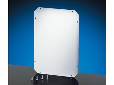 ENYSTAR Montageplade t/box 2, 3 og 4